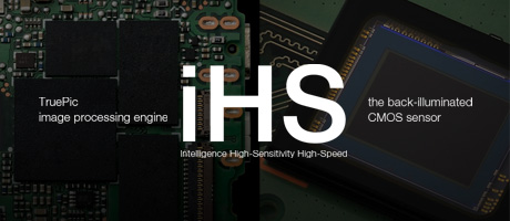 iHS Technology